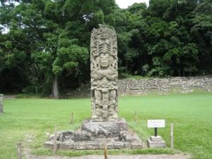 Copan8, estela maya